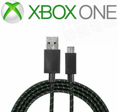 微軟 XBOX ONE XBOXONE 原廠 控制器 手把 USB 充電線 2.7米 菁英版 全新裸裝【台中恐龍電玩】