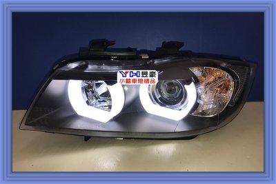 【小林車燈精品】全新外銷件 BMW E90 雙U型導光超亮光圈投射大燈 有分一般燈泡和對應原廠HID規格 特價中