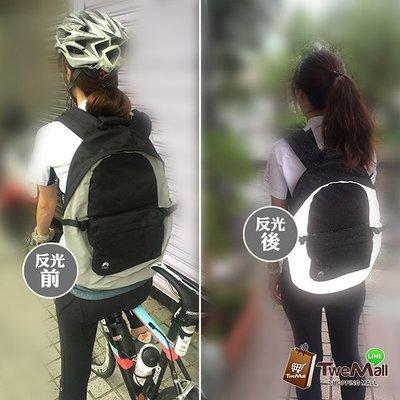 後背包爬山背包 運動背包 反光雙肩包 機能 旅遊 跑步 登山 單車族  科技反光 防水 輕材質  2色 可刷卡