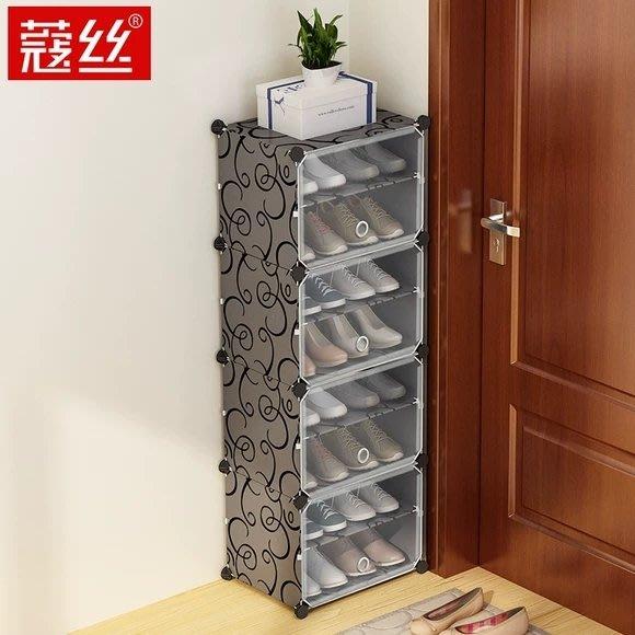 大學生鞋櫃收納簡易窄省空間門口小號經濟型家用多層宿舍寢室鞋架  限時免運