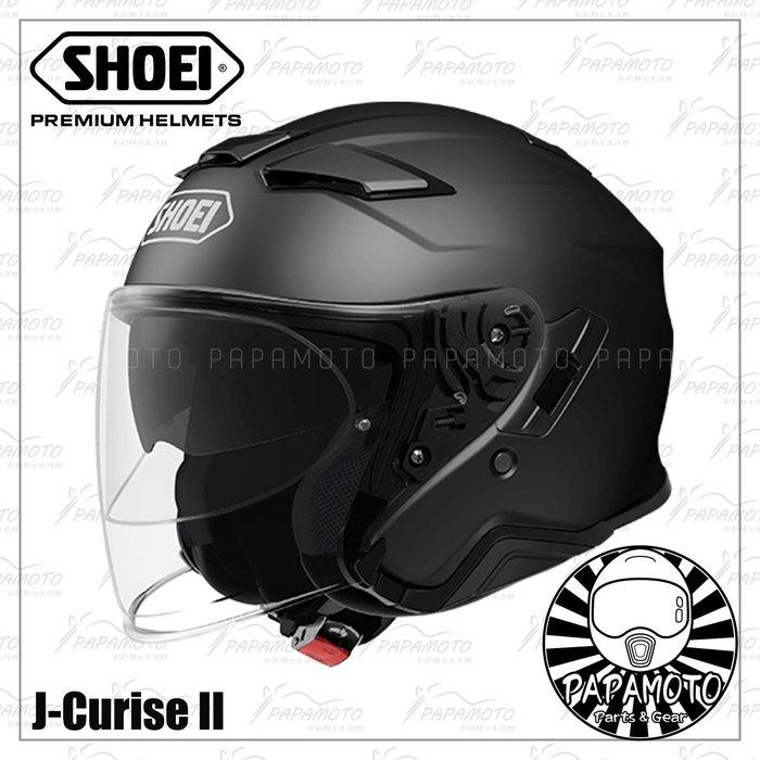 【趴趴騎士】SHOEI J-Cruise 2 - 消光黑 3/4 安全帽 (內墨片 JCruise2
