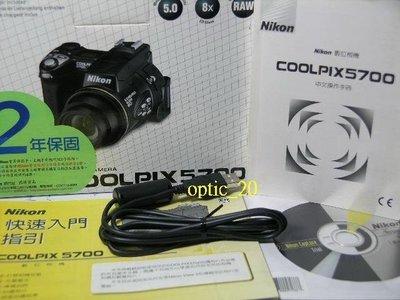 Nikon USB傳輸線 COOLPIX 8700 S6200 S4300 L1 S200 L18 S620 S6600