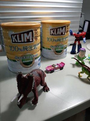克寧100%純生乳 奶粉一罐800公克/現貨 (A035)