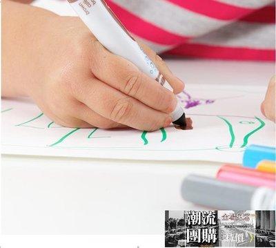 畫筆 繪兒樂crayola12色可水洗兒童水彩筆安全畫筆套裝58-7812【潮流團購】