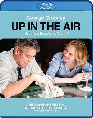 BD 全新美版【型男飛行日誌】【Up in the Air】Blu-ray 藍光 喬治克隆尼