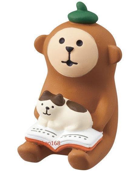 日本Decole concombre加藤真治2017年中秋月圓了喫茶店猴子也要用功讀書人偶配件組