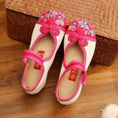 新款老北京兒童布鞋中國風女童繡花鞋民族風公主學生古裝後錶演出鞋