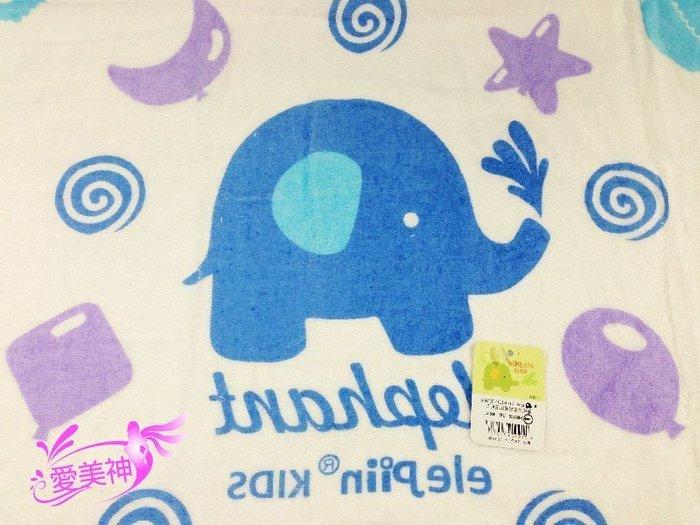 【B合併商品】B0601 蛋糕大象絨面印花包巾 嬰兒包巾 包巾 $200