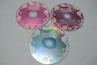 紫色小館77-3------飛天歷險{1.2.3}  TERMINATOR 3{1.2}  天諭{1.2.3}