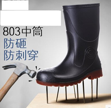 金橡鋼頭鋼底勞保鞋雨鞋男中筒防砸防刺短筒水鞋耐磨雨靴防水膠鞋