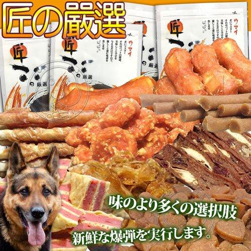 【??培菓寵物48H出貨??】匠の嚴選》手工烘培機能雞肉零食(20種口味可選)*1包 特價145元(自取不打折)