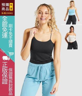 《臥推200KG》(預購) GYMSHARK PAUSE CAMI TANK 女生 細帶背心 健身 瑜珈 下標10天到貨