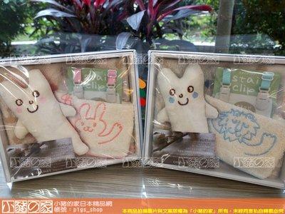 【小豬的家】ORUNET~全新日本製有...