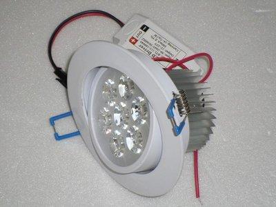 [晁光照明] LED崁燈 700流明7晶 開孔:90mm .可調角度.正白光/暖白光/自然白光 含變壓器 LED燈泡