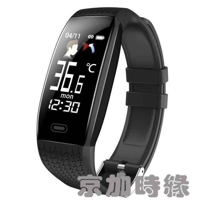 新款T5測體溫T1智能手環體溫手環手錶smart watch