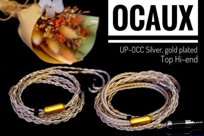 《小眾數位》可試聽 OC AuX 耳機升級線 高水準 多款耳機可用耳機升級線 MMCX CM IE80 A2DC