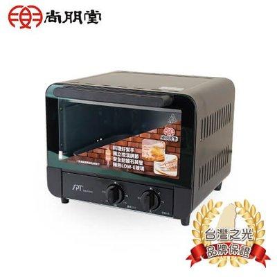 免運/附發票/可刷卡 尚朋堂SPT 15L專業型電烤箱 SO-815BC