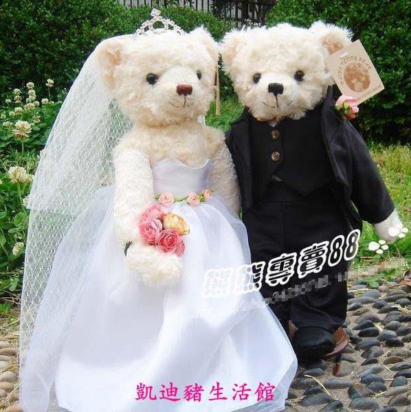 【凱迪豬生活館】宮熊情侶熊婚紗泰迪熊結婚熊結婚禮物婚紗熊對熊送支架婚 車公仔車頭結婚慶婚禮KTZ-200874