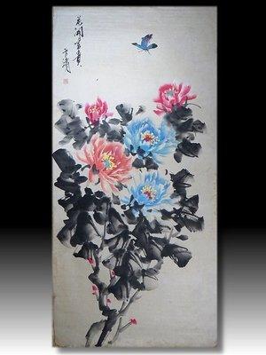 【 金王記拍寶網 】S1837  王水濤款 水墨花鳥紋圖 手繪水墨書畫 老畫片一張 罕見 稀少