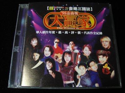 【198樂坊】音樂三國誌 98金曲獎 大贏家(BAD BOY.....)CJ