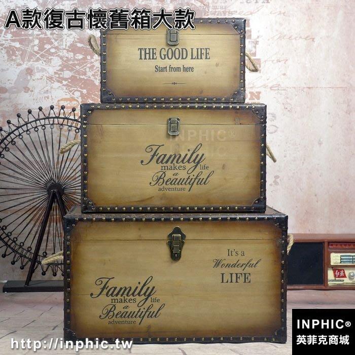 INPHIC-復古懷舊木箱子歐美風格收納箱老式木盒子專賣店酒吧裝飾道具箱-A款復古懷舊箱大款_S2787C