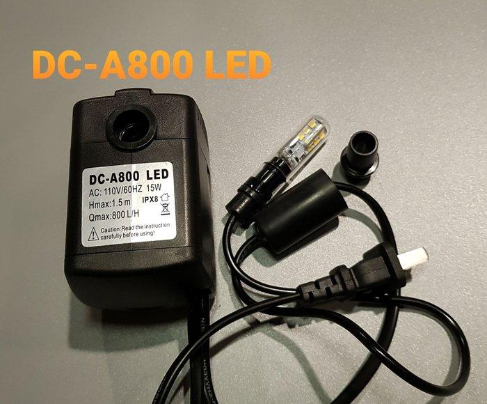 【星辰陶藝】滾球流水專用~(新款超亮) DC-A800 LED 沉水馬達,LED燈,110V,適用15公分球以上