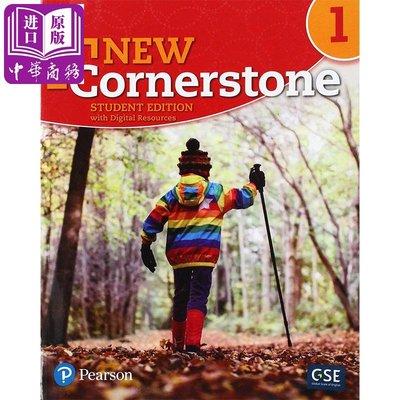 New Cornerstone, Grade 1 A/B Student Edition 英文原版 美國ESL綜合小學教