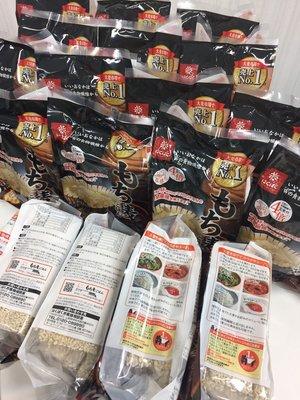 現貨 日本製 Hakubaku 黃金糯麥 大麥 米 食物纖維 穀物飯 (600g) 薏仁飯 麥片飯