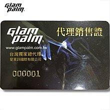 (免運)(可分3期)Glam Palm Gp201 離子夾-紅色 [送原廠牛皮萬用卡包&美國人油頭髮蠟140ml(限量]