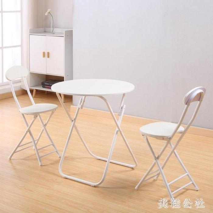簡約折疊桌便攜餐桌擺攤桌家用吃飯桌子小戶型陽臺洽談圓桌椅套裝 ys6188