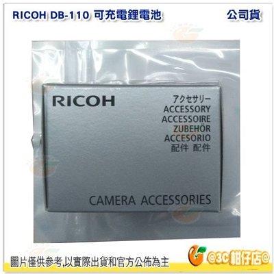 理光 RICOH DB-110 原廠電池 DB110 公司貨 原電 適用 GR III GR3 WG-6 TG6 TG5