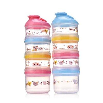 【蘑菇小隊】寶寶奶粉盒嬰兒便攜式外出迷你小號分裝格四層卡通兩用大容量罐子-MG10997