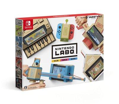 全新 Nintendo Switch NS Labo Toy-Con01 VARIETY KIT 任天堂 售2680