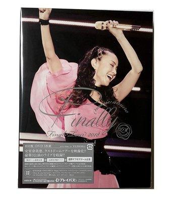 代購 特典桌曆付 DVD 初回盤 安室奈美惠namie amuro Final Tour 2018 Finally 福岡