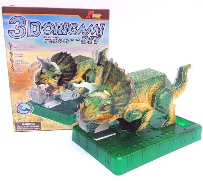 超新!3D Origami DIY 動物電動 紙模型 小孩科學 美勞 勞作 早教 摺紙 教科玩 暑假 禮物 草莓熊雜貨店