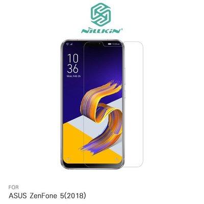 --庫米--NILLKIN ASUS ZenFone5(2018)/5Z Amazing H 防爆鋼化玻璃貼 9H