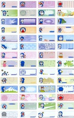 【凱立】正版授權卡通姓名貼紙--哆啦A夢 9mm*22mm 每份300張