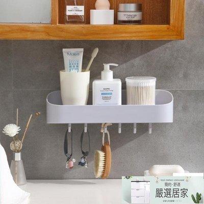 浴室置物架 衛生間置物架浴室創意廁所洗...