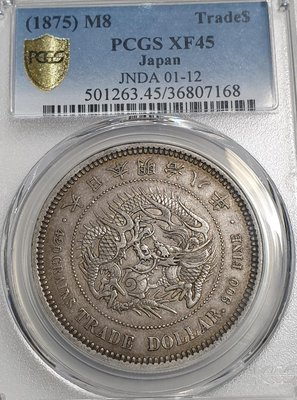 日龍(貿易銀)