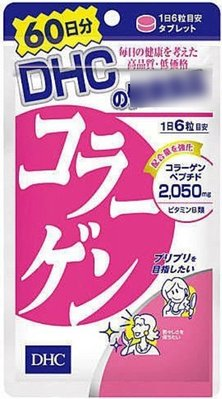 ☆JAPANPLAZA☆日本DHC 最新版膠原蛋白 180 日~現貨特價   (3份免運見說明)-