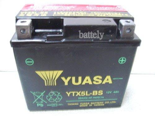 【倍特力電池】YUASA機車電池 YTX5L-BS 5號90~100CC三陽/光陽/山葉/機車電池電瓶 免保養1
