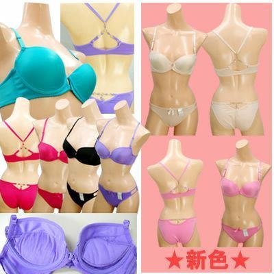 全新日本設計前開扣內衣+內褲(成套胸罩)適合搭配挖背背心,金屬鍊子裝飾,集中款爆乳-桃紅75D