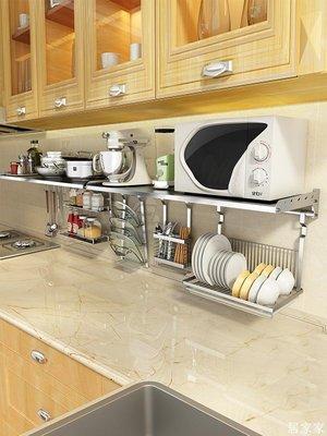 精選 304不銹鋼廚房置物架壁掛式微波爐架子墻上烤箱收納廚具調料鍋架