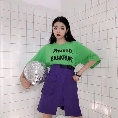 韓版半身裙紫色百搭顯瘦拼接不規則高腰A字裙 短裙女潮