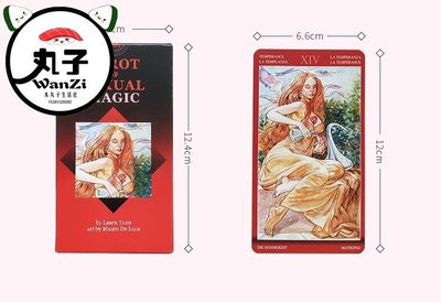 原装进口/塔罗牌测算/桌游 意大利Tarot of Sexual Magic感性魔法塔羅牌【丸子生活社】301