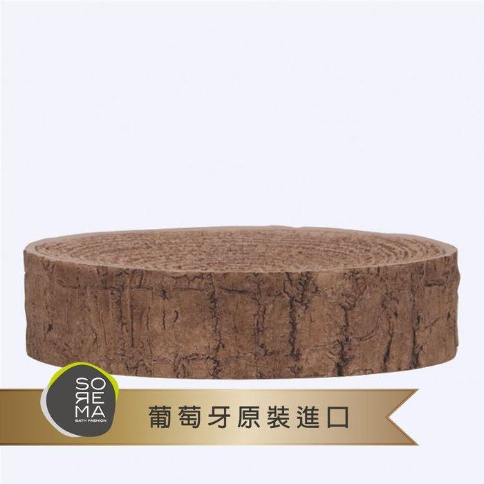 【舒蕾馬Sorema】年輪WOODY仿木紋皂碟/肥皂盤/飾品盤( 奢華渡假飯店衛浴品味 )