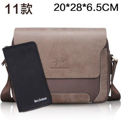 澳洲名牌---KANGAROO MANOR  袋鼠潮男側肩包  牛津紡帆布牛皮包  商務平板包  送手拿包  (橫款)