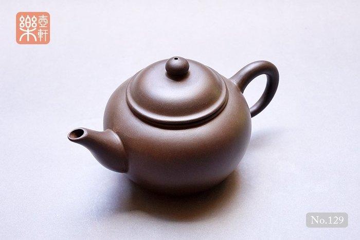 【129】早期標準壺,荊溪惠孟臣製,1960年代