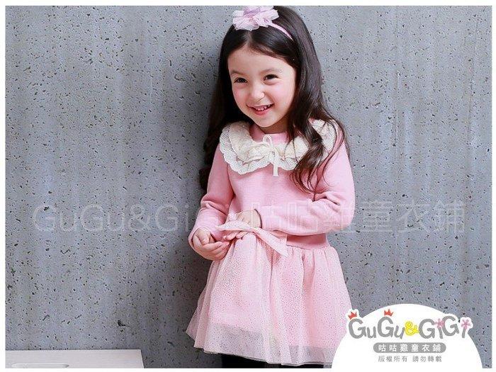 【RK2012203】秋冬款~精選韓貨~蕾絲毛毛綴珍珠紗金點點粉色洋裝特價$288