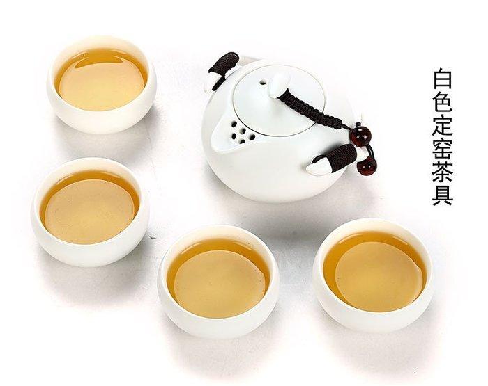 【自在坊】茶壺 茶海 一壺四杯組 套組禮盒 定窯 冰裂開片功夫茶具 品茗杯   企鵝壺款 【全館滿599免運】